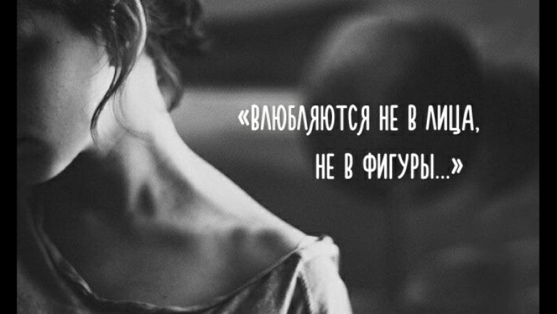 Влюбляются не в лица, не в фигуры - Разное - Mover.uz_1