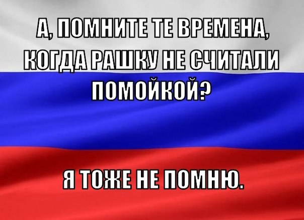 Сегодня Рада должна принять 6 законопроектов из безвизового пакета, - Ирина Геращенко - Цензор.НЕТ 8463