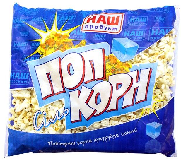 Попкорн сіль, Наш Продукт, 100 г