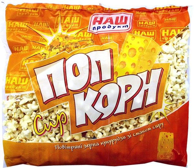 Попкорн сир, Наш Продукт, 70 г