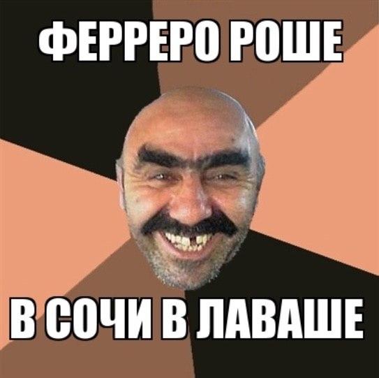 Хочу таджичку онлайн поррно 5 фотография