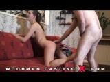Woodman casting Wendy