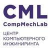 "ИЦ ""Центр компьютерного инжиниринга"" СПбПУ"