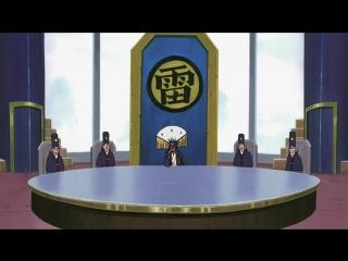 Наруто - Ураганные хроники / Naruto - Shippuuden - 2 сезон (217 серия) [720p] {Ancord}