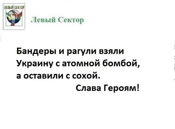 https://pp.vk.me/c622228/v622228359/31a0c/jIJWVIf4bIA.jpg