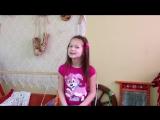 Видео-приветствие: Маргарита Спасская (г.Москва)