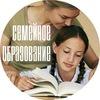 Клуб семейного образования в Челябинске