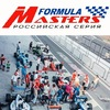 Formula Masters Russia Россия Official Group