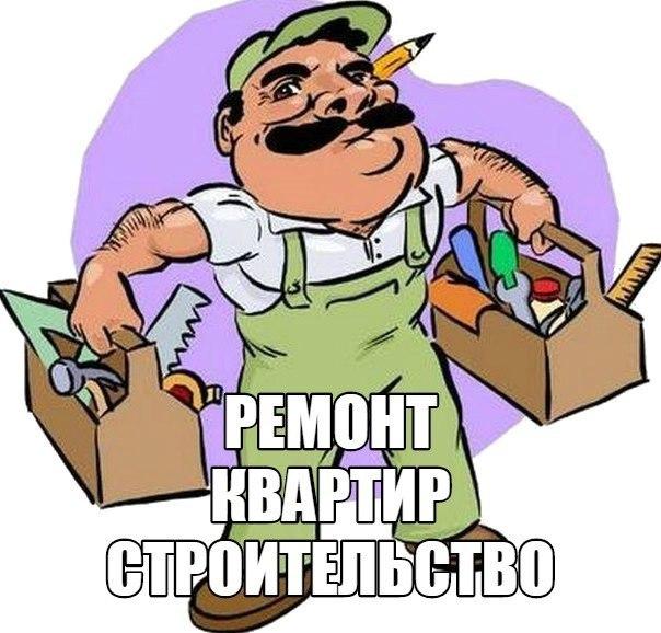 квартиры в новых черемушках москва купить