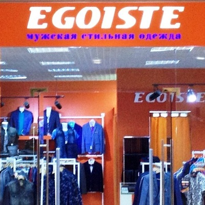 bec55319bbea Магазин мужской одежды