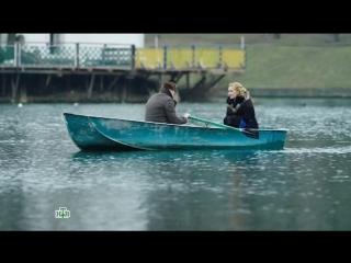 Бык и Шпиндель-3 серия(2014)