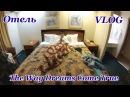 Обзор отеля в горах в Колорадо | Econo Lodge North Academy