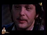 Юрий Антонов - О тебе и обо мне. 1984