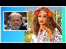 Задорнов о встрече c Таёжной Ведуньей, ЦРУ, Беловодье, Золоте Скифов и Русском Языке