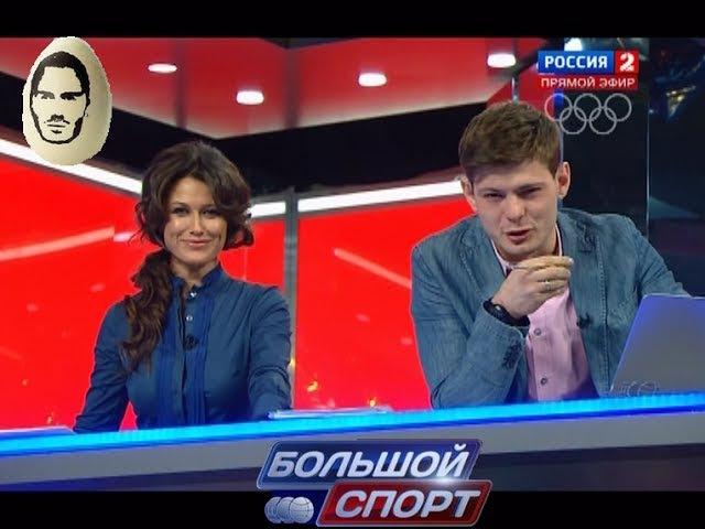 Анна Кастерова сыграла в «Русскую рулетку»