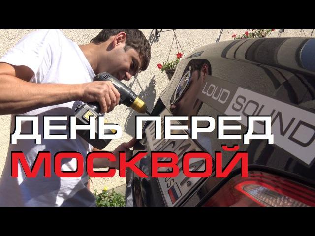 [Live] Один день с Loud Sound - перед выездом в Москву [eng subs]