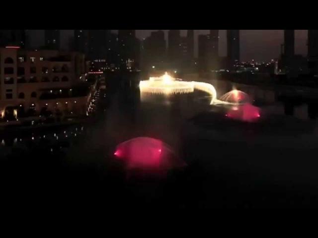 Танцующие фонтаны под песню Ты знаешь так хочется жить.Красиво обалденно