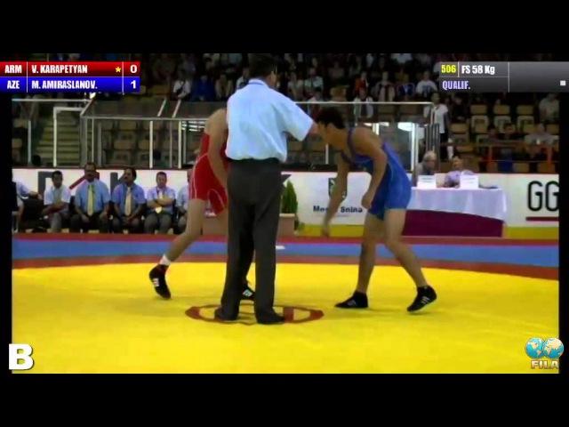 WWCC2014 / Vardges Karapetyan (ARM) - Mahir Amiraslanov FS 58 kg 1/16 final