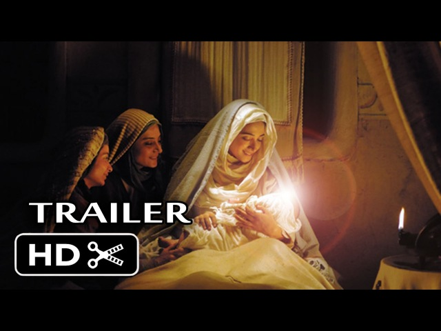 Muhammad : The Messenger of God Movie (2015) - (unofficial) Trailer - Majid Majidi