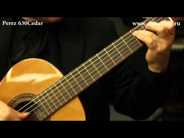 Perez 630 Cedar Юрий Нугманов Музыка из балета Маскарад