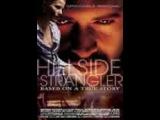 all Movie Mystery-Suspense rampage the hillside strangler / неистовствовать на склоне душителя