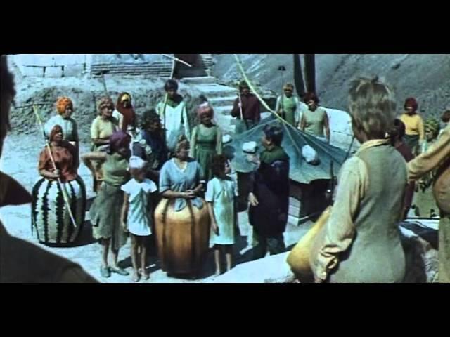 художественный к ф Чиполлино 'Мосфильм' 1973