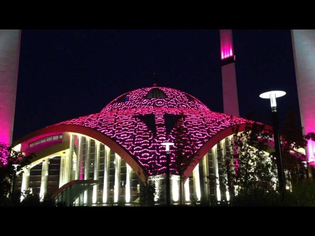 Аргун Мечеть им Аймани Кадыровой Сердце матери