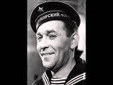 Леонид Утёсов - С одесского кичмана
