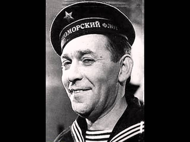 Леонид Утёсов С одесского кичмана