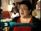 Многодетных мам ждут на медосмотр в кинотеатре Знамя