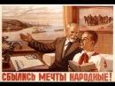 Человечность сталинской экономики