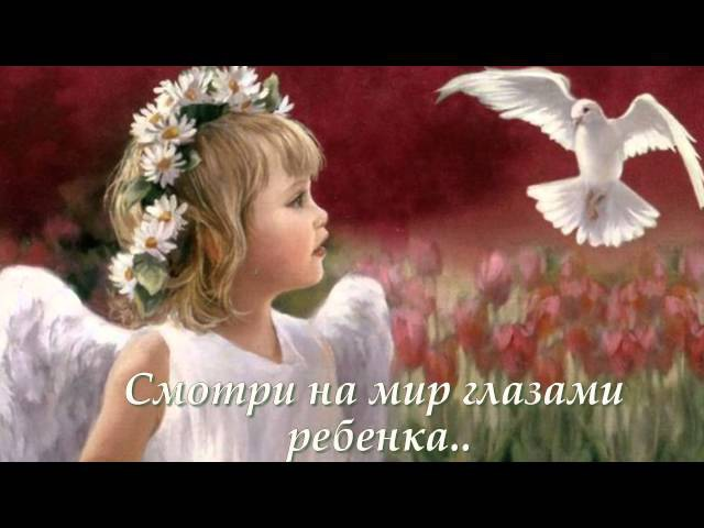 Милый друг! Живи и радуйся жизни! (Музыка для души!)