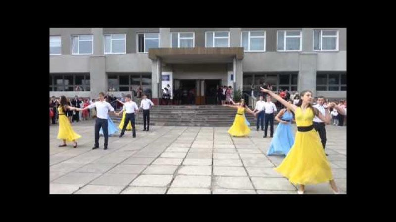 Выпускной вальс 2014.Славутичский лицей:*