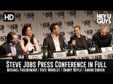 Пресс-конференция фильма «Стив Джобс» на кинофестивале в Лондоне (18.10.15)