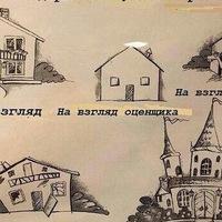 Светлана Мечева  Simona