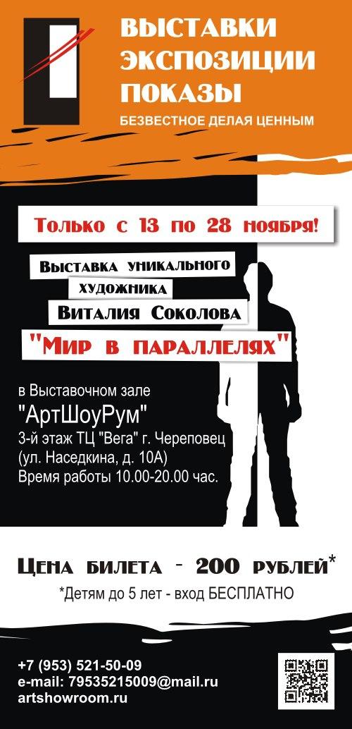 UaCkylmyIsU.jpg