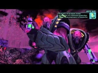 XCOM: Enemy Unknown - русский цикл. 20 серия.