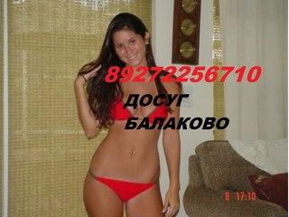 porno-gorod-balakovo