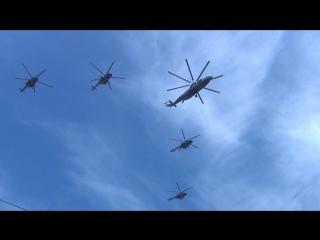 Авиационная часть Парада в честь 70-летия Победы в Великой Отчественной Войне (9 мая 2015г) Вертолётная часть