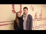 Приветствие участников Amigo Fest Ксении и Владимира!