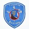"""АНО """"Тольяттинская Федерация Фехтования"""""""