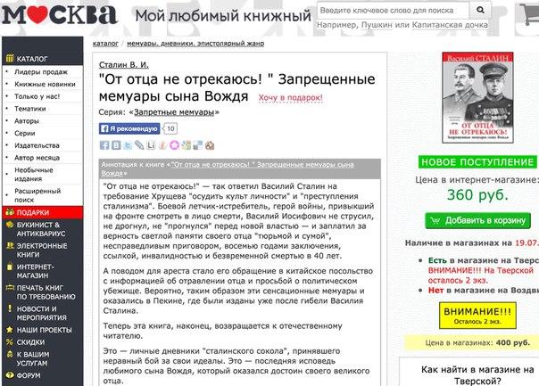 Днепродзержинск новости украина