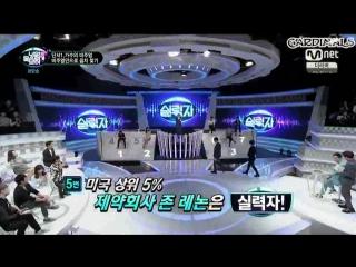 Lee Yong Mun - Its Fortunate (рус.суб)