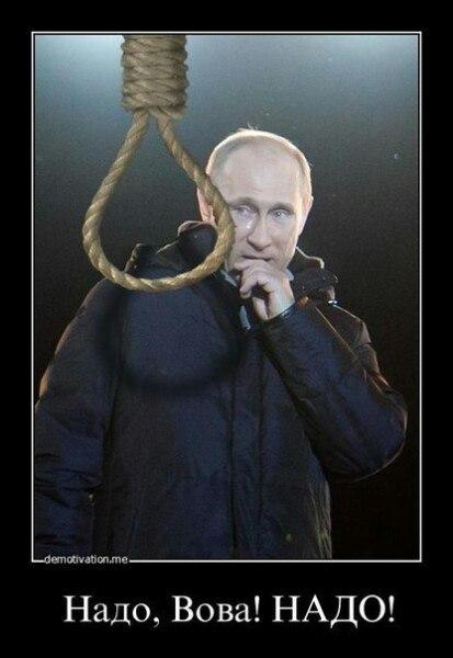 Украина подготовила иск к России в международный суд ООН в Гааге: доказательная база является беспрецедентной, - Петренко - Цензор.НЕТ 5051