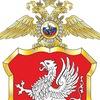 Umvd-Rossii Po-G-Sevastopolyu