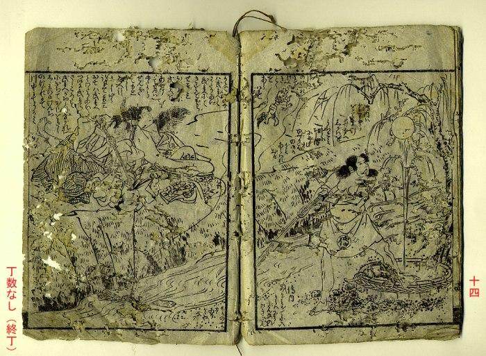 Японські комікси-манґа: повернення до витоків (2 частина)