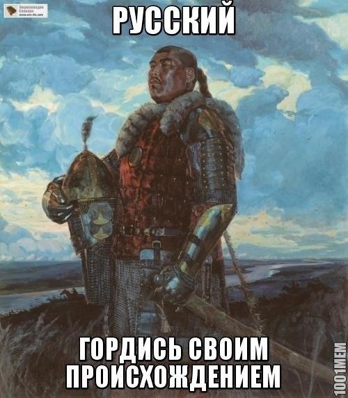 Вече в честь годовщины начала Евромайдана - Цензор.НЕТ 8030