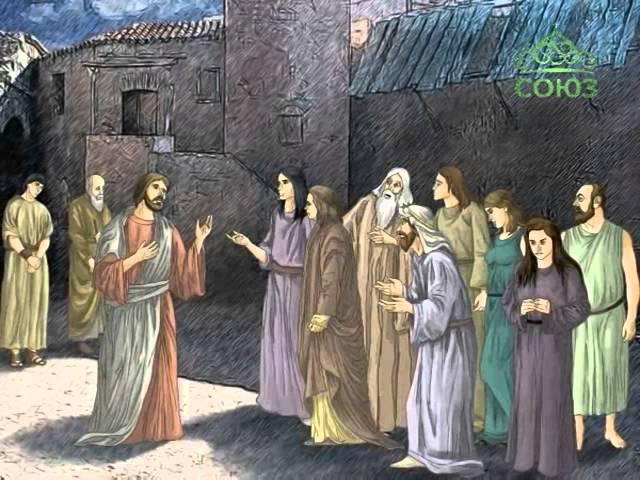 22 октября. Святой Иаков Алфеев, апостол из 12-ти