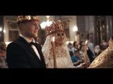 Венчание Антона и Елены. Санкт-Петербург. Казанский кафедральный собор.
