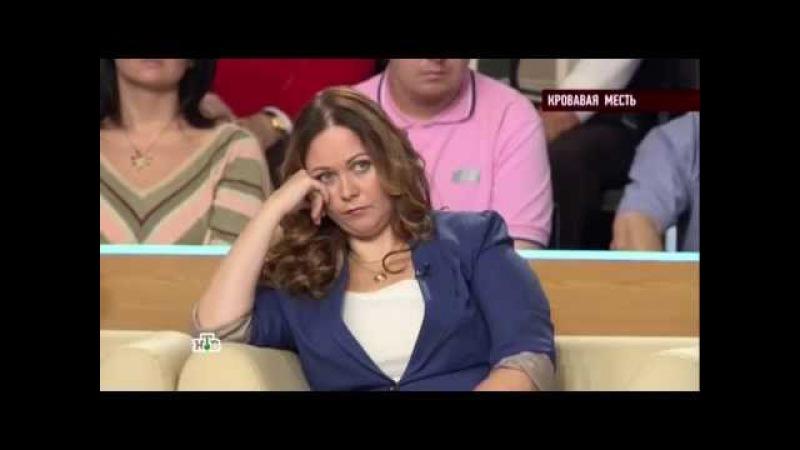 Говорим и показываем с Леонидом Закошанским - Кровавая месть 09.09.2015